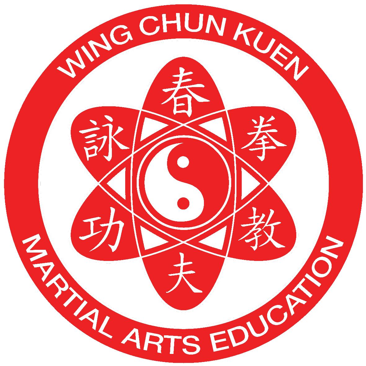 Kids Wing Chun Kuen Uniform Sash Not Included Wing Chun Kuen